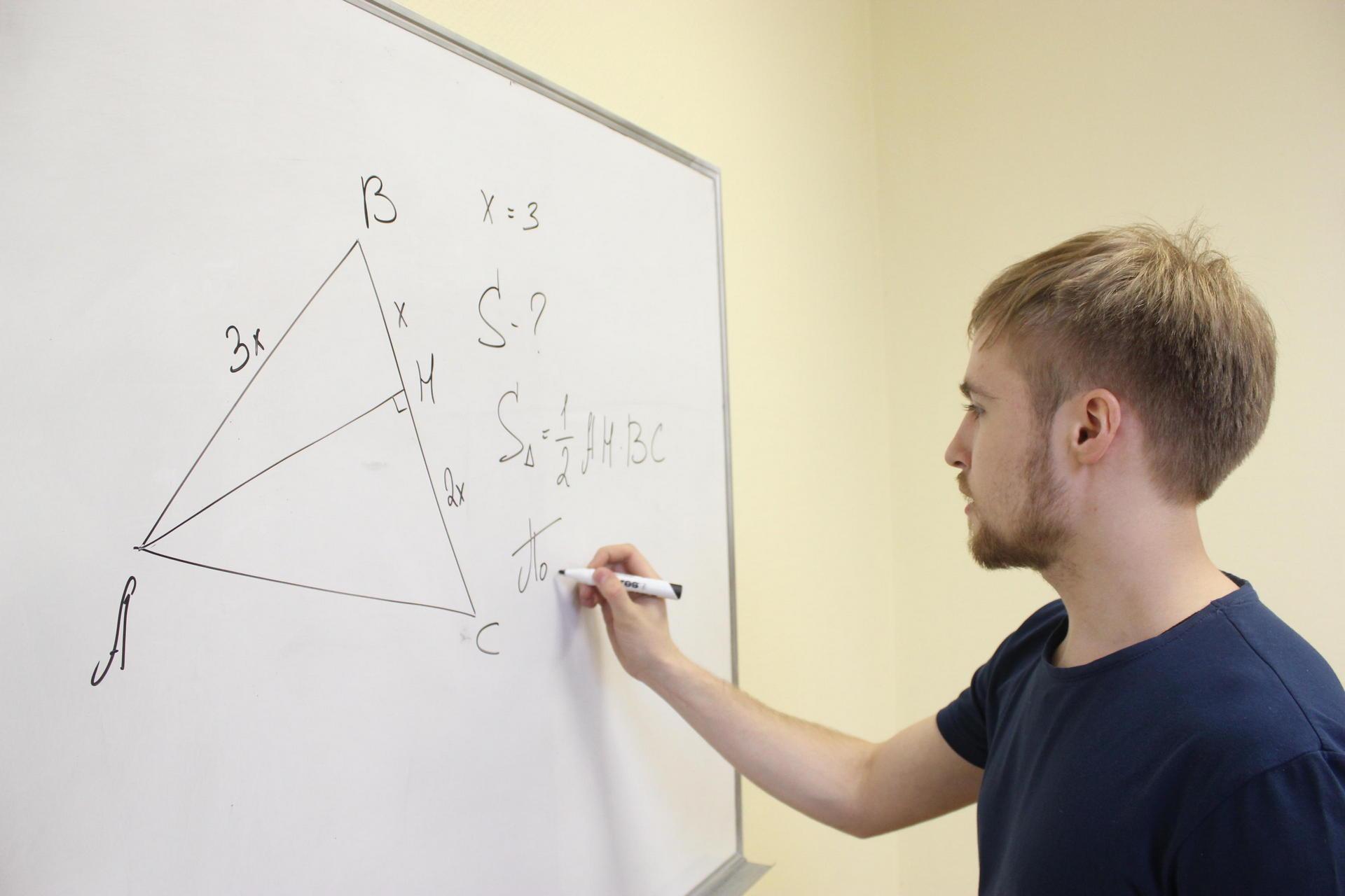 Спецкурс Геометрия